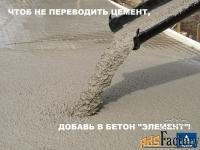 комплексная добавка в бетон
