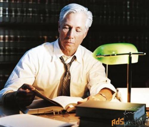 адвокат по жилищным делам