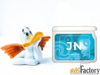 jn-vison-крепкий иммунитет детей. франция юниор