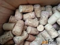 пробки корковые от винных бутылок б/у