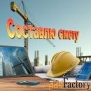 коммерческие сметы на ремонт и строительство