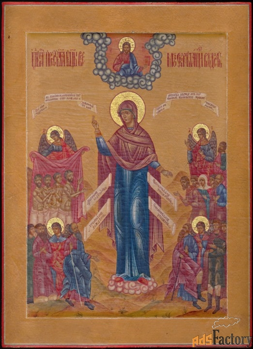 богородица всех скорбящих радость, икона