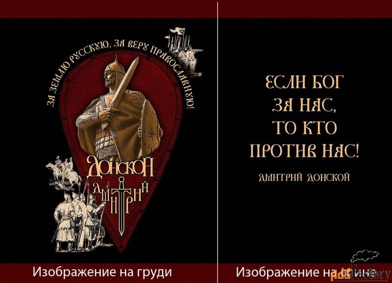 футболки с историческим рисунком