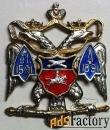 знаки казачьих войск