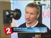 единоборства-бокс,борьба,шутбоксинг,рукопашный бой в омске
