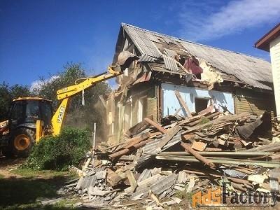 снос аварийных домов/строений