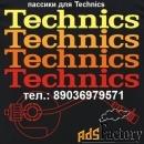 игла technics eps-24 иголка technics p24 для technics sl-b21 slbd22