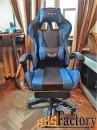 кресло геймера