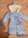 зимний комбинезон трансформер для мальчика