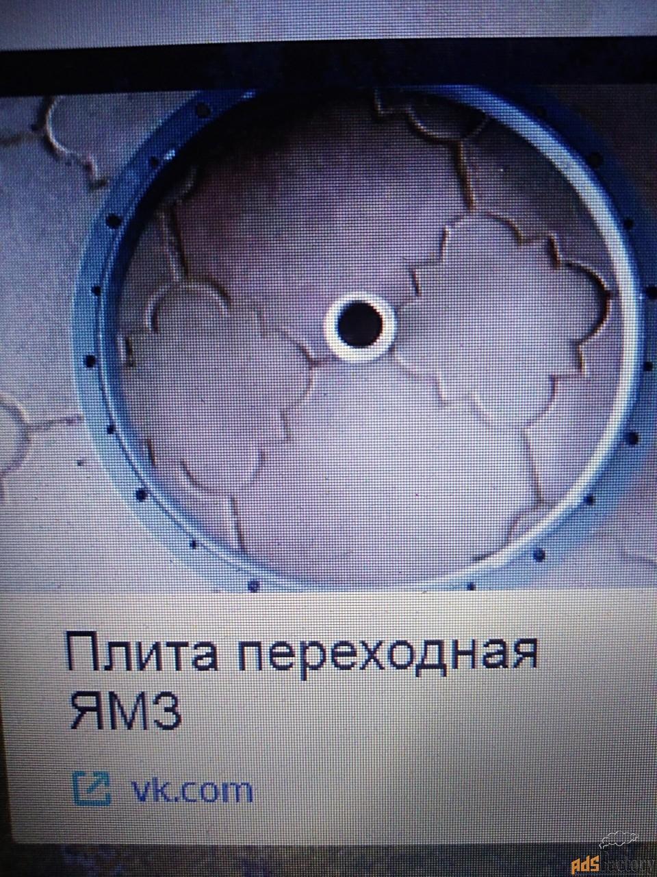 Плита переходная кпп итон на ямз