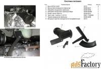 комплект(кронштейн) установки двигатель я.м.з на раму камаз