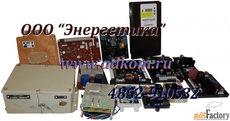 дизельные электростанции - доставка, запасные части, продажа.