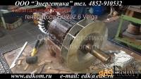 дизель-генераторы - сервис, комплектующие, изготовление.