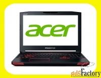 ремонт ноутбука acer aspire и др. в компрайэкспресс