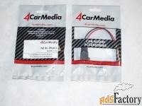 комплект адаптеров для магнитолы в авто рено