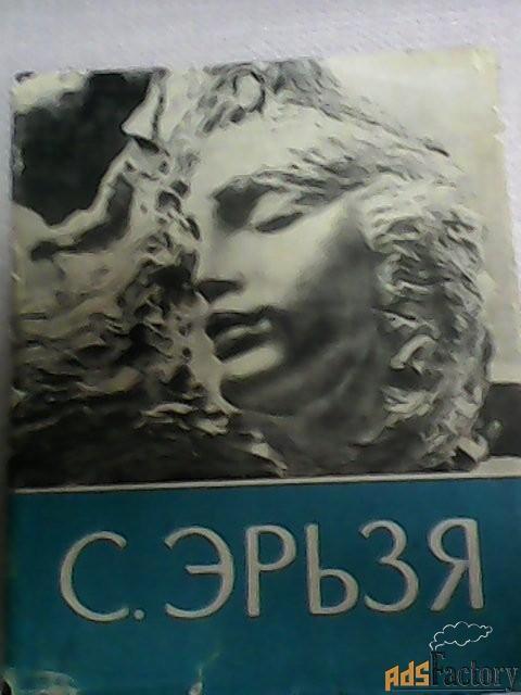 продам разные художественные книги