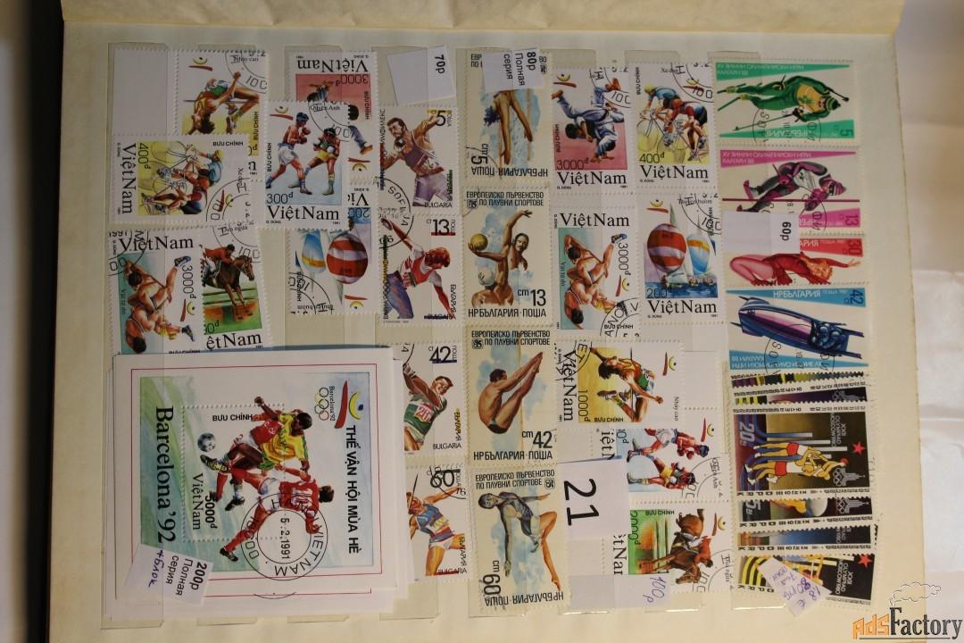 продам ещё другие почтовые марки по теме спорт