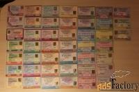 продам проездные билеты саранск и другие