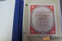 продам почтовые марки ссср и россии.