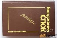 продам медицинские книги