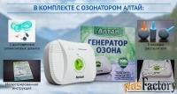 озонатор алтай убивает вирусы и бактерии.