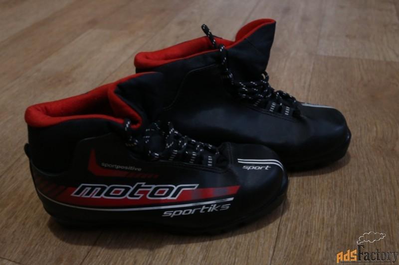 лыжные ботинки motor sportiks. размер 36