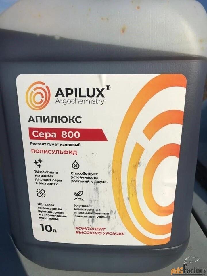 апилюкс сера 800 удобрение