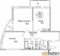 2 - комн.  квартира, 77.8 м², 12/21 эт.