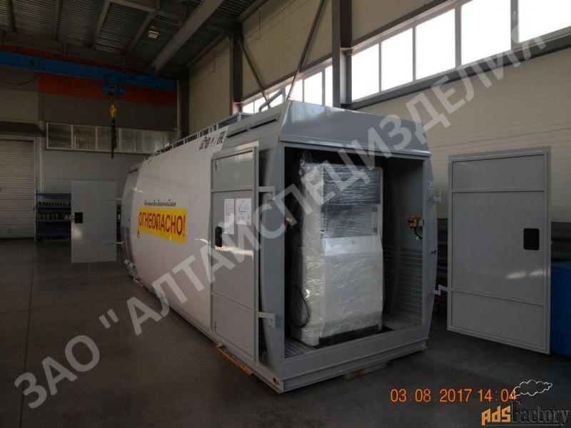 контейнерная азс вместимостью 12 куб. м казс-6.2д