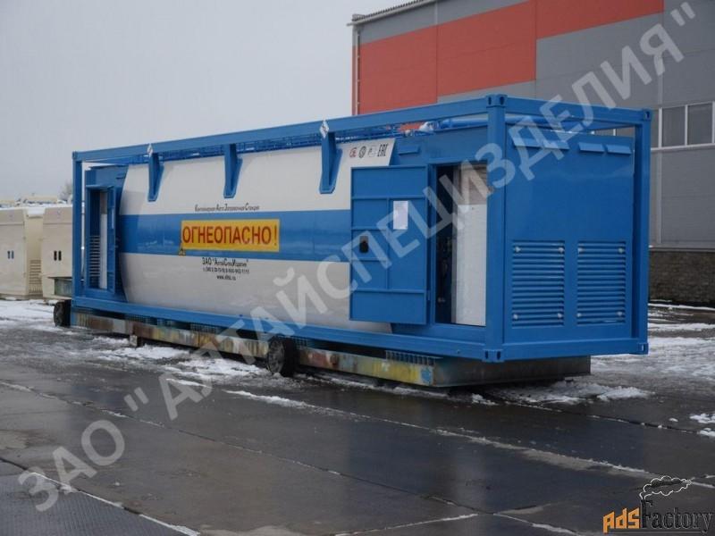 контейнерная азс объемом 21 куб. м казс-7.3д