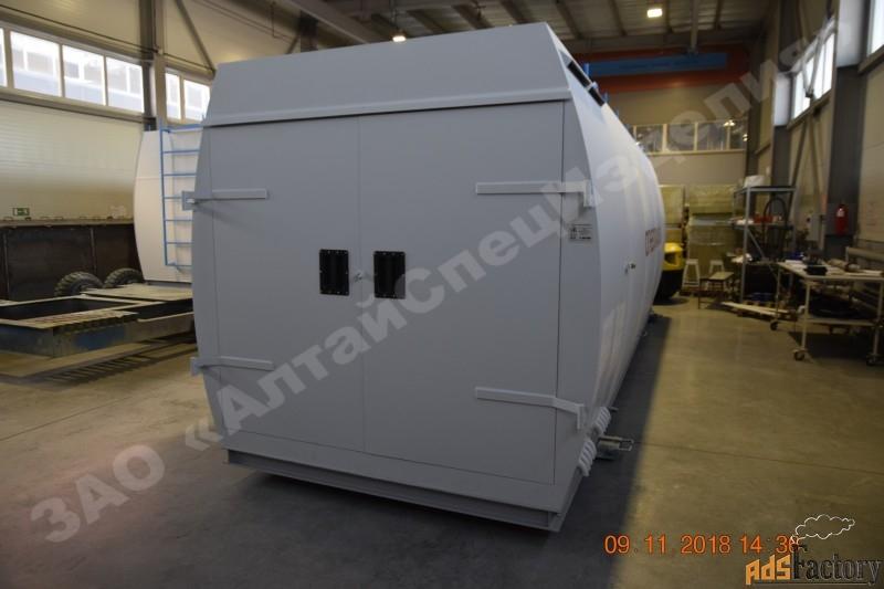 контейнер хранения топлива кхт-20.1д