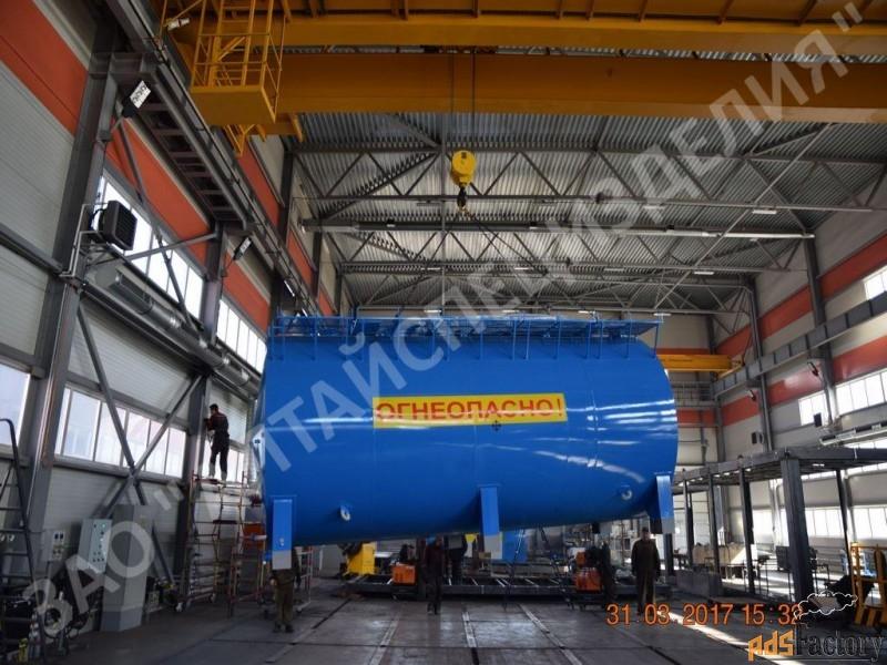 контейнер хранения топлива вместимостью 50 куб. м  кхт-50.1д