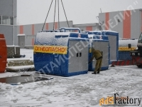 контейнерная азс казс-5.1д