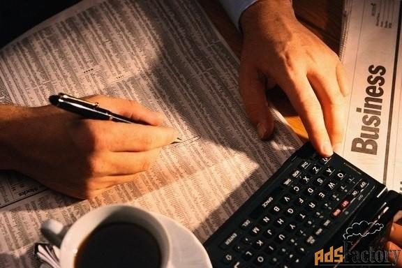 помощь в получении кредита или займа для развития вашего бизнеса