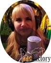 запись песни на студии звукозаписи в москве