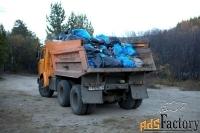 грузчики. газель. доставка. вывоз мусора.