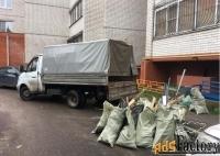 газель, фургон от 2-5 тонн. вывоз мусора, грузчики.