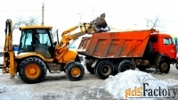 уборка и вывоз снега. ежедневно.
