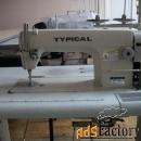 На производство мягкой мебели требуется швея