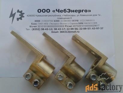 зажимы контактные нн м12*1,75 (м12x1,75) для тм(тмг) 25-160 ква