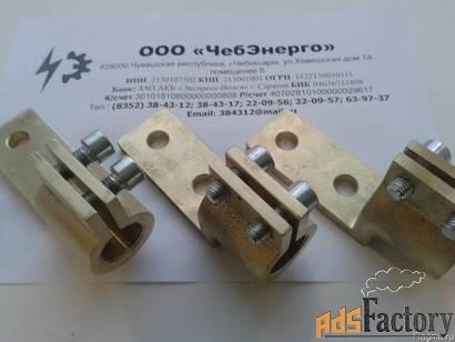 зажим контактный нн м20*2,5 (м20x2.5) для тм(тмг) 400 ква