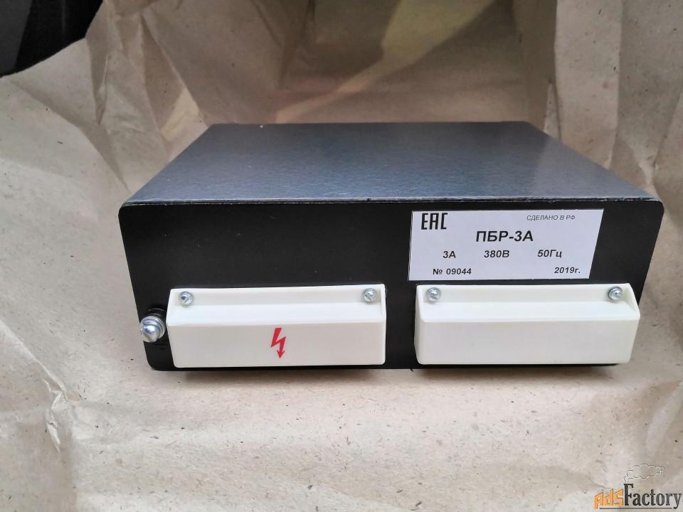 пускатель бесконтактный реверсивный пбр-3, пбр-3а