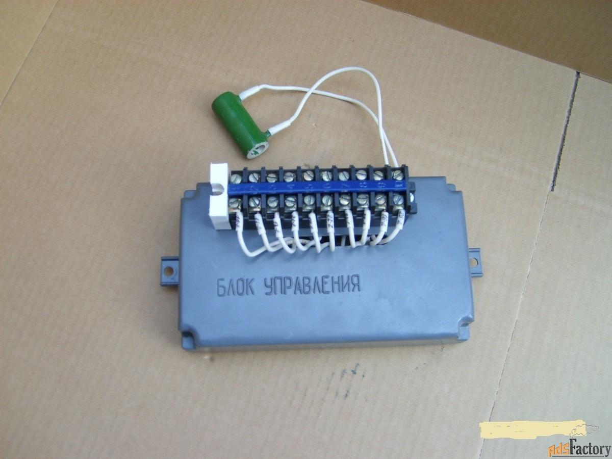 блок управления ригф.421414.011 выключателя ввтэ-м-10