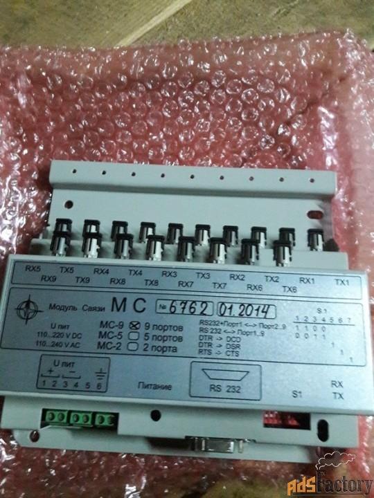 модуль связи оптический мс-9 на 9 портов