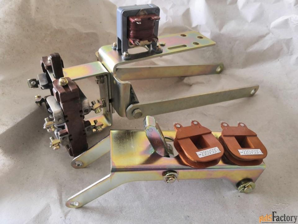 механическая блокировка контакторов кт6053/2, кт6063/2