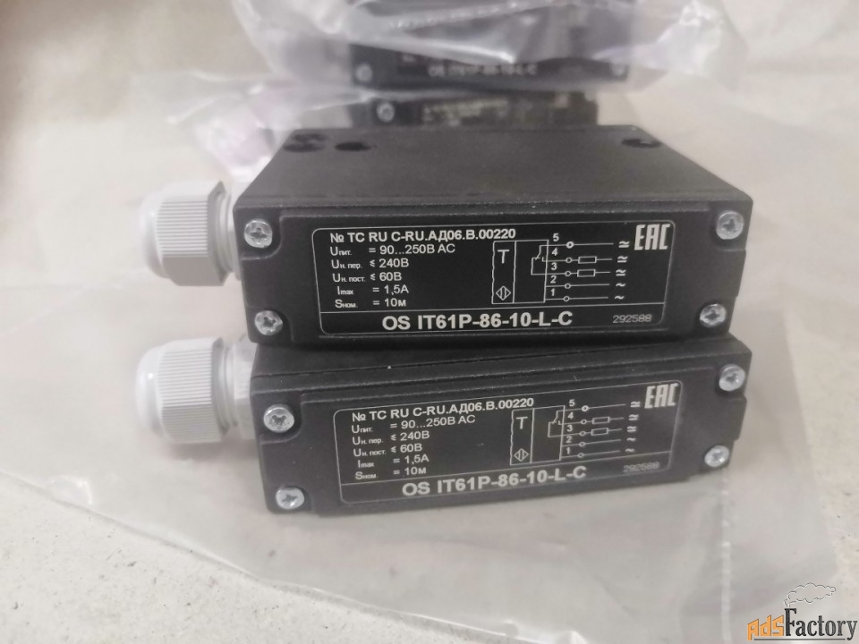 вентиляторы мв60251v1,мв60252v2. приемник osits61 p86-10l-c
