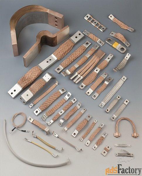 Косы токопроводящие КТ6043,КТ6053