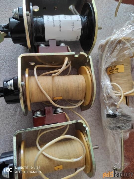Электромагнит отключения (РЭ) в сборе для привода ППО-10