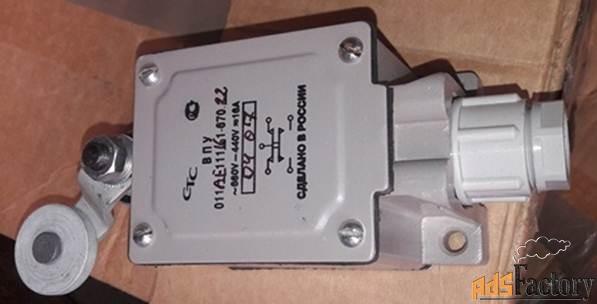 Выключатель путевой ВПУ 011 (полный аналог ВК 200)