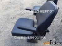 сиденье машиниста у 7930.04б-01